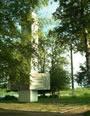 стелла-В память о Бологовцах не вернувшихся с войны
