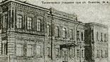 техническое училище