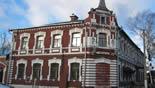 дом купца Артемьева